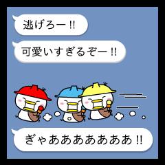 スズメのちゅん(4)