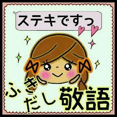 可愛い!ガールズ☆トーク4