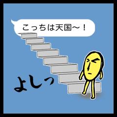 ロック・レモン