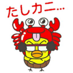 [LINEスタンプ] 【死語】を使いこなすピヨちち (1)