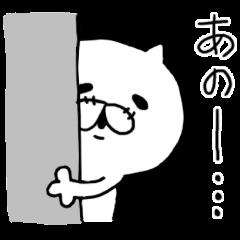★☆★ねこねこキャット★☆★
