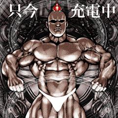 筋肉マッチョマッスルスタンプ 7