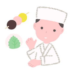 和菓子屋さんの日常スタンプ