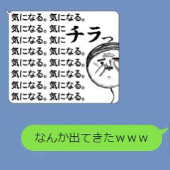 [LINEスタンプ] 風船バーコード (1)