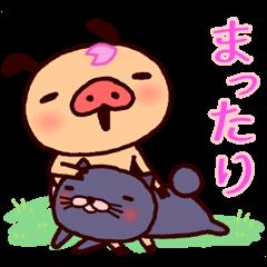 [LINEスタンプ] 春パンツ♪踊るパンパカパンツ (1)