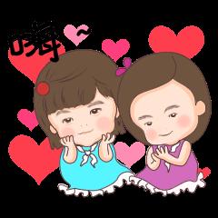 Yonee & Runee`s life story