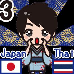 タイ語と日本語で会話しちゃおう!着物編 3