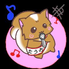 シマリスくるる【カラオケ編】