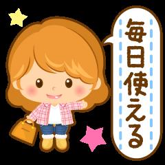 [LINEスタンプ] ★毎日使える★ みきのママスタンプ (1)