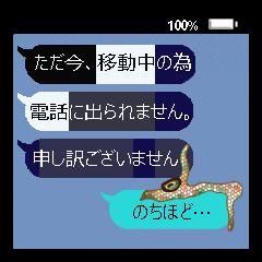 No.1甘くなーーーい・男・ふきだし