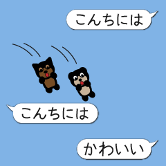 【吹き出しスタンプ】クロッカスとクロベー