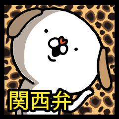 笑う犬の日常★関西弁