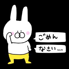 ★黄色いズボンのウサギ★パート2