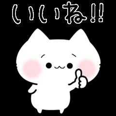あまえんぼにゃんこ2【日常会話編】