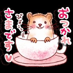 癒しの動物スタンプ~日常会話~