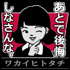 ワカイヒトタチ【Gray2】
