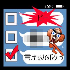[LINEスタンプ] 三択の嵐! (1)