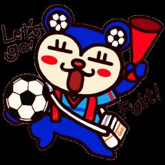 応援くまさん ~サッカー