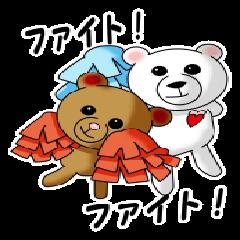[LINEスタンプ] らぶクマ~応援編~ (1)