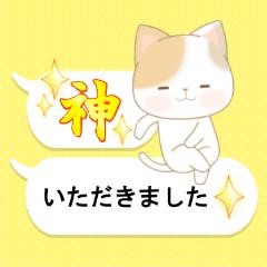 [LINEスタンプ] セバスチャン☆ワイルド 【吹き出しSTAMP】