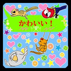 【鉄板言葉編】ファニービーゴー&フレンズ