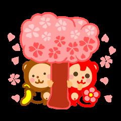 バナナQQ猿が 2