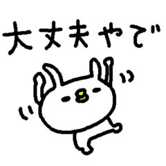 <関西弁>ゆるりとうさぎたち cute rabbit