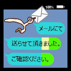 No.2甘くなーーーい・男・ふきだし