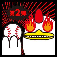 コケ・コケ太 2 【 スポーツ編 】