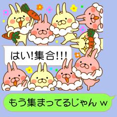 ふきだしにホイップウサギ