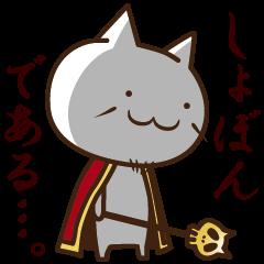 信長が憑依中のネコ
