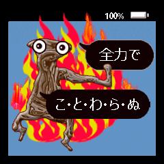 No.3甘くなーーーい・男・ふきだし