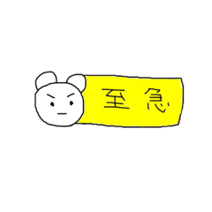 [LINEスタンプ] クマのポコちゃん お仕事編 (1)