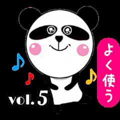 ミッキーパンダ vol.5 よく使う