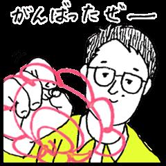 ポジティブ富山弁先生