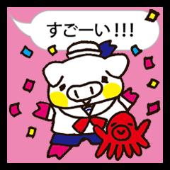 [LINEスタンプ] ぶたおくん (1)