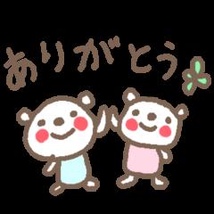 かわいいほっぺたくまさんたち cute bear