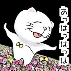 猫な人 プライベート編4