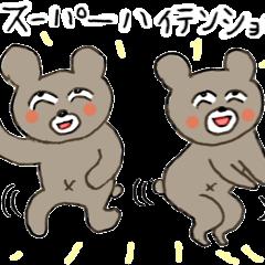熊次郎の生活 Ⅳ