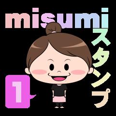 misumiスタンプ