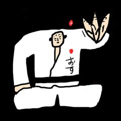 がんばれ!柔道部
