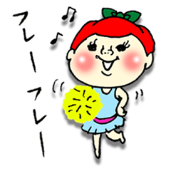 チアトマト
