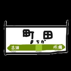 町田に住むうさぎ