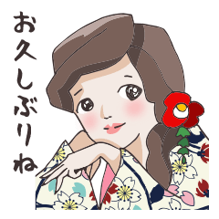 着物女子 椿さんと桜さん