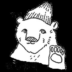 [LINEスタンプ] 愛すべきシロクマの画像(メイン)