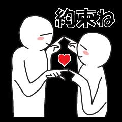ひたすら「愛の時間」