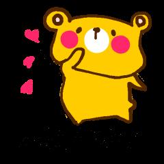 [LINEスタンプ] 黄ぐまのひとりごと