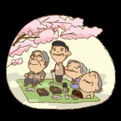 桜の樹の下~おじいちゃんとおばあちゃん~
