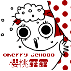 Cherry Jellooo 桜ゼリー