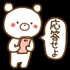 [LINEスタンプ] しろくまさん☆ほのぼのスタンプ 1 (1)